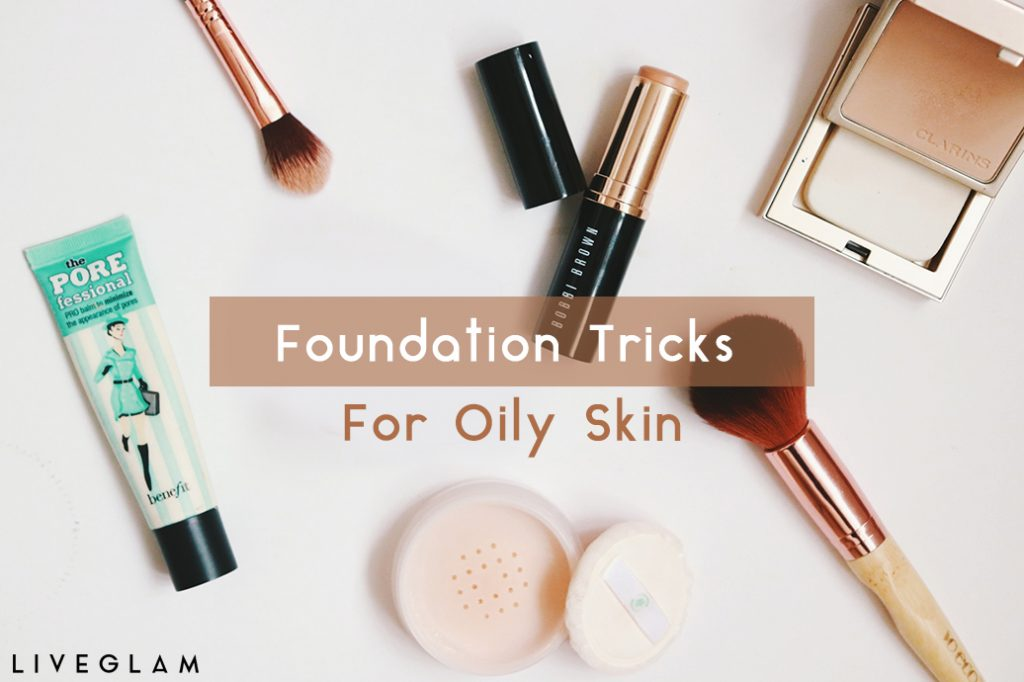 5 Foundation Tricks for Oily Skin